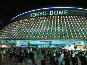 東京ドーム2005年5月25日