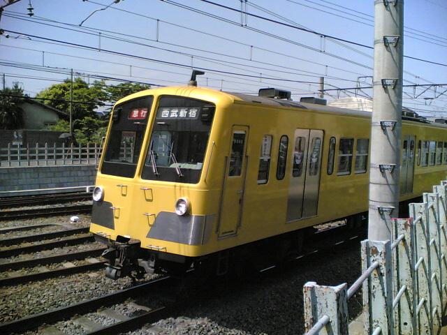 西武新宿線 急行