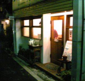 NOAH'S CAFE,ノアズカフェ,中野