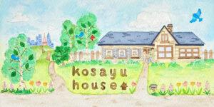 kosayu house top image