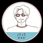 kosayu-dad