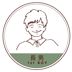 1st boy